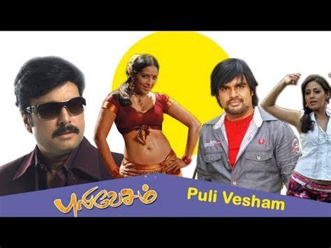 Download Tamil Mp3 Songs Ilayaraja Hits 2 Nuclearshine Ml