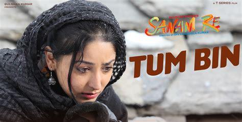 free download movie sanam re
